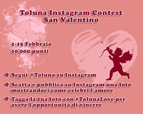 valentines-day-ITv2