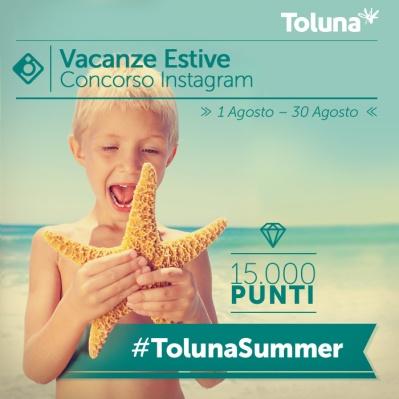Instagram_summer_IT