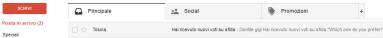 gmail promotion1